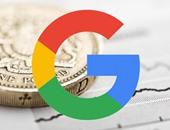 دول أوروبا تغرم جوجل مليارات الدولارات لتهربها الضريبى