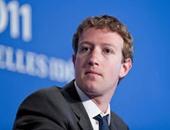 واشنطن بوست: الحكومة الأمريكية تبحث محاسبة زوكربيرج على انتهاك الخصوصية