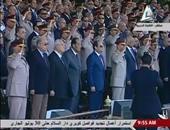 """بالفيديو..خريجو الكلية الحربية يرسمون """"تحيا مصر"""" بأجسادهم فى حفل التخرج بحضور السيسى"""