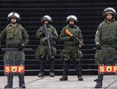 """البرازيل تنشر ألف جندى بمدينة """"فيتوريا"""" للتصدى لموجة من أعمال العنف"""