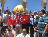بالفيديو.. وقفة تضامنية مع أردوغان فى القدس
