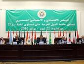"""القمة العربية فى نواكشوط تناقش النزاعات و""""الارهاب"""" والقضية الفلسطينية"""