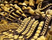 أسعار الذهب اليوم الخميس 14-12-2017 فى مصر وعيار 21 يسجل 621 جنيها للجرام