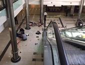 """الشرطة الألمانية: مقتل 11 شخصا وإصابة 10 فى """"هجوم ميونخ"""""""