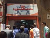 رفض 204 من طلبات مشروع جمعيتى ضمن المرحلة الثالثة فى 11 محافظة