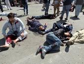 7 قتلى و27 جريحًا فى هجوم استهدف الجامعة الأمريكية فى كابول بأفغانستان