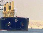عبور 39 سفينة قناة السويس بحمولة 2.3 مليون طن