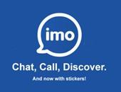 """تطبيق التراسل الفورى """"إيمو"""" يصل إلى هواتف ويندوز فون"""