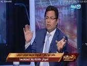 """خالد أبو بكر: وزير التعليم """"فاشل"""".. والوزارة تحتاج رجل مبدع وليس """"موظف"""""""