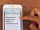حملة هيلارى كلينتون تطلق تطبيقا على هواتف آيفون لحث المواطنين على التطوع