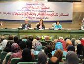 بالصور.. التعبئة والإحصاء: أكبر أسرة فى مصر تتكون من 29 فردا فى بنها بالقليوبية