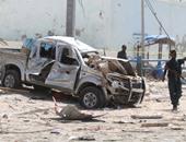 مقتل شرطيين في انفجار سيارة ملغومة في مقديشو
