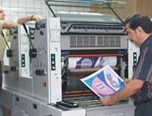 انطلاق فعاليات معرض Print4All لأصحاب العلامات التجارية بإيطاليا 29 مايو