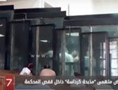 """بدء نظر محاكمة 156 متهما بـ"""" أحداث مذبحة كرداسة"""""""