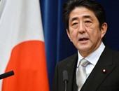 اليابان: نساند التحرك الأمريكى للحيلولة دون انتشار الأسلحة الكيماوية