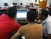 لطلاب المرحلة الأولى.. تعرف على الخط الساخن لمكتب التنسيق