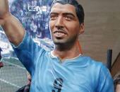 """بالصور..  أوروجواى تكرم سواريز بتمثال """"قبيح"""""""