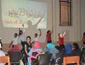 """""""أطفال الفنون الشعبية"""" بالإسماعيلية تشارك متحف الآثار احتفالات الثورة"""