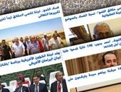 موجز أخبار البرلمان.. لجنة تقصى الحقائق: الفساد فى شون القمح 100%