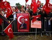 بالصور.. أنصار أردوغان يتظاهرون فى المانيا
