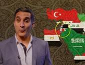 النقض تلغى حكم تغريم باسم يوسف 100 مليون جنيه لصالح مجموعة قنوات مصر