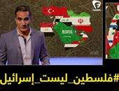 هاشتاج غاضب ضد باسم يوسف بعد نشره خريطة إسرائيل: فلسطين ستبقى رغم الحاقدين