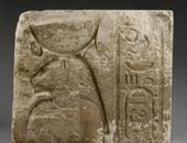 """""""الآثار"""" تسترد لوحة حجرية من فرنسا بعد سرقتها فى التسعينيات"""