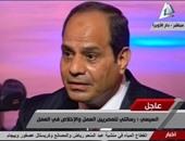 """بالفيديو.. السيسى:""""مصر قالت لى لازم تبلغ الرسالة دى للمصريين..أنا أمانة فى رقبتكم"""""""