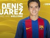 رسميًا.. برشلونة يستعيد سواريز من فياريال