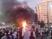 الوطنية لحقوق الإنسان: العمليات الإرهابية بالسعودية مخطط صهيونى