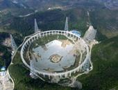 """من كل بلد حكاية.. """"تشيلى"""" موطن أكبر تلسكوب بصرى فى العالم"""