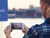 بالفيديو.. أبرز 5 مقاطع فيديو بزاوية 360 درجة على فيس بوك