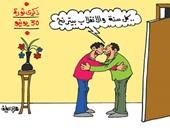 أوهام الإخوان فى كاريكاتير اليوم السابع