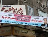 بالفيديو والصور..مرشحو المحليات يستغلون عيد الفطر بلافتات تهنئة للمواطنون بالإسكندرية