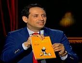 """السبت.. الإعلامى أحمد سالم يحتفل بتوقيع كتابه الأول """"أنا والعذاب وهناء"""""""