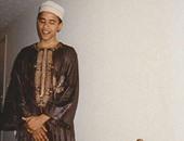 بالصور.. باراك أوباما بزى عربى إسلامى.. والإعلام الغربى يصفه بالفاشل
