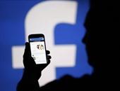 3 مزايا يختبرها فيس بوك وينتظرها العالم قبل نهاية 2016