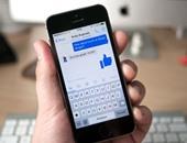 """""""فيس بوك"""" تطلق مزايا رموز ردود الفعل وmentions لتطبيق ماسنجر"""