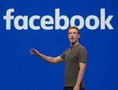 """بعد الإعلان عن أرباحها الخيالية.. الحكومة الأمريكية تطالب """"فيس بوك"""" بحقوقها.. مصلحة الضرائب تفرض عليها 5 مليارات دولار وتتهمها بالتهرب الضريبى منذ 2010.. والشركة تلجأ للقضاء"""