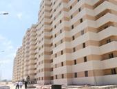 قارئ يشكو تأخر تسليم شقق الإسكان الاجتماعى بمدينة بلطيم فى كفر الشيخ