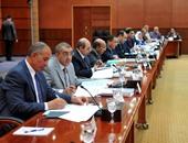 اللجنة الوزارية لفض منازعات الاستثمار تفصل فى 22 قضية استثمارية