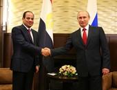 صحيفة روسية: مصر تنقذ روسيا من الجوع.. موسكو تعتمد على مصر لمواجهة العقوبات الأمريكية والأوروبية.. وتستعد لاستيراد اللحوم والأسماك والألبان والبطاطس والبرتقال والبصل من القاهرة
