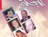 """العدد 27 من """"المجلة"""" يستعرض حياة أحفاد جنكيز خان"""