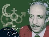 هو صلاح عبد الصبور مات يوم إيه؟ 12 و13 و14 أغسطس تواريخ منسوبة للوفاة