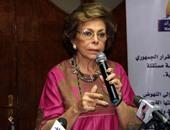 """بدء مؤتمر """"المشاركة المجتمعية"""" حول الإطار الدستورى لقضايا المرأة"""