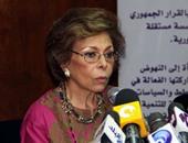 """""""القومى للمرأة"""" يناقش مظاهر العنف ضد المرأة فى الدراما المصرية"""