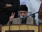 """""""القادرى"""" يمهل رئيس الوزراء الباكستانى 48 ساعة للاستقالة"""