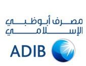 """مصرف """"أبو ظبى الإسلامى - مصر"""" يحقق صافى أرباح 339 مليون جنيه"""