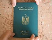 7 خطوات هامة لاستخراج جواز سفر للطلاب.. تعرف عليها