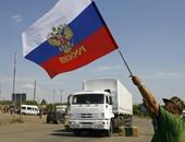 الجيش الروسى يقدم مساعدات إنسانية لسكان حى الحلوانية فى سوريا